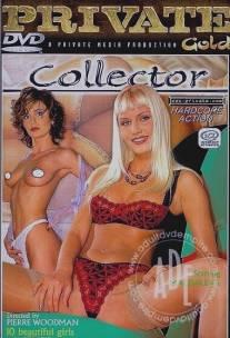 Сексуальные вибрации vibrations sexuelles 1977 жан роллен online99