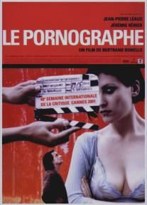 programma-nedelya-pornograf